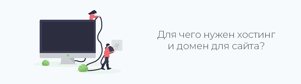 как добавить свой сервер на хостинг бесплатно